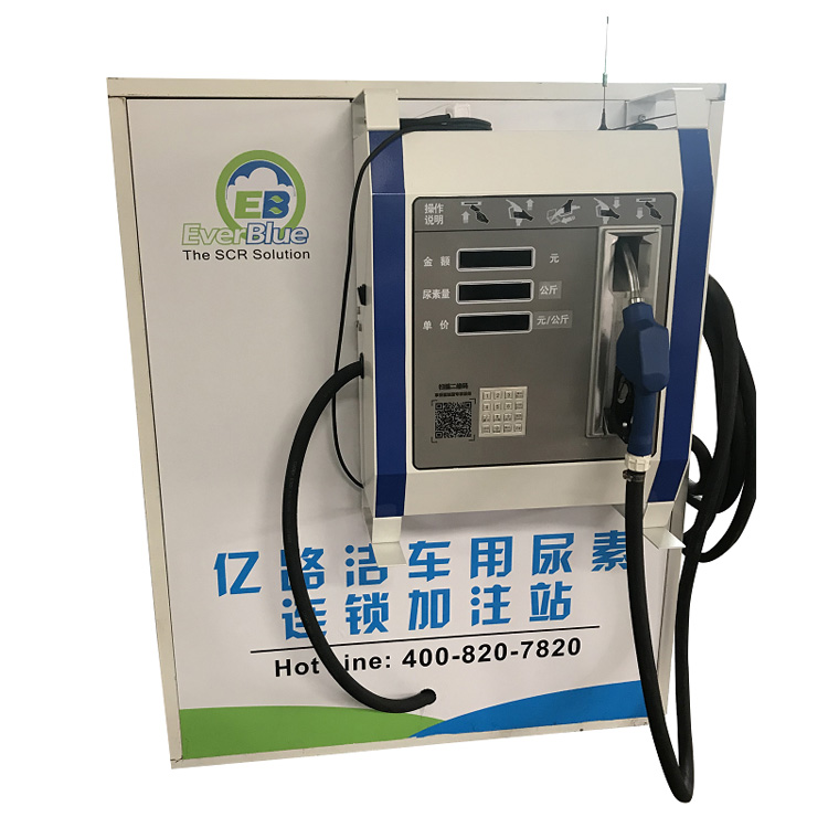 High quality intelligent AdBlue filling machine dispenser for IBC