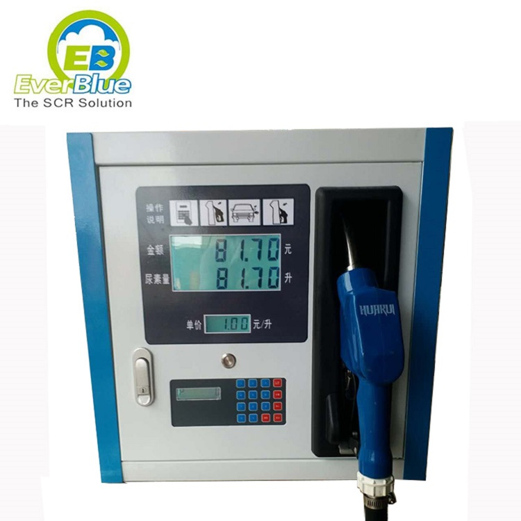 Durable Mobile AdBlue filling dispenser