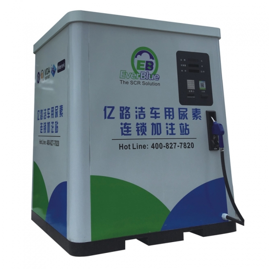 AdBlue dispenser